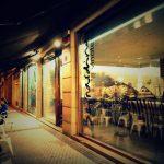 Fachada del restaurante Bernardina en San Sebastían