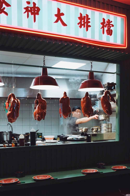 Décoration restaurant chinois.